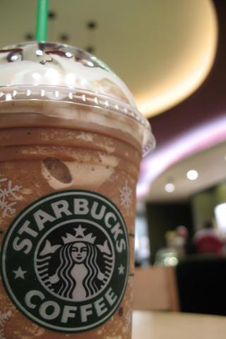 12 Amazing Starbucks Coffee Wallpapers For Iphones Rebirthz
